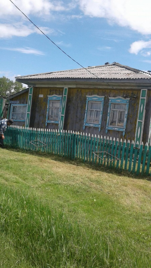 Дом на продажу по адресу Россия, Тюменская Область, Упоровский Район, Губина Деревня