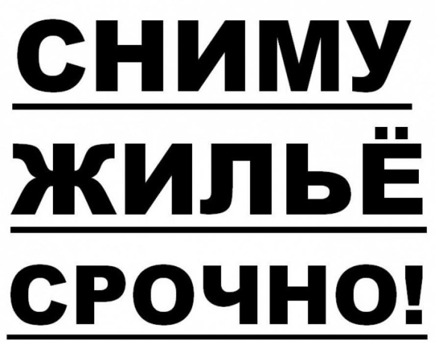 Квартира в аренду по адресу Россия, Тюменская Область, Заводоуковский городской округ, Заводоуковск